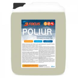 Лаки - Полиуретановый лак FOCUS POLIUR, 0