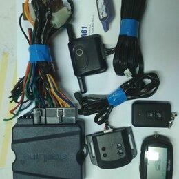 Автоэлектроника и комплектующие - Комплектующие Starline A61, 0