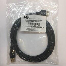 Компьютерные кабели, разъемы, переходники - Кабель USB вилка / USB розетка 3 метра, 0