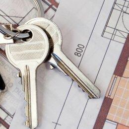 Финансы, бухгалтерия и юриспруденция - Сопровождение и оформление сделок по аренде, 0