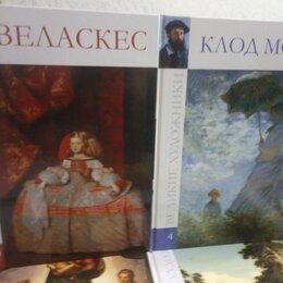 Искусство и культура - Коллекция книг Великие Художники , 0