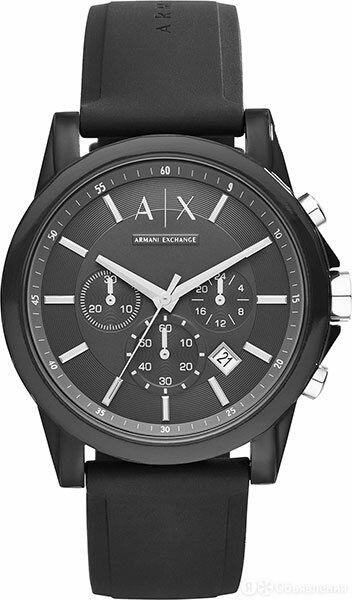 Наручные часы Armani Exchange AX1326 по цене 14290₽ - Наручные часы, фото 0