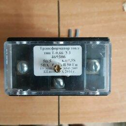 Электрические щиты и комплектующие - Трансформатор тока Т-0.66 50/5А, 0
