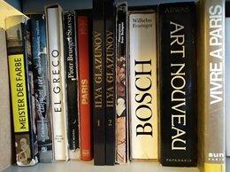 Искусство и культура - Книги искусство, 0