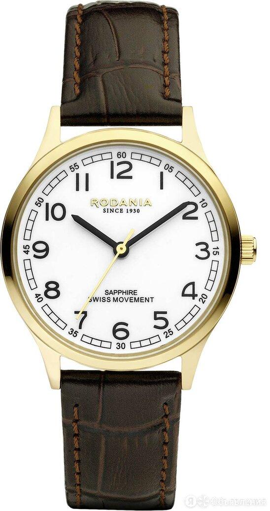 Наручные часы Rodania R22005 по цене 11600₽ - Наручные часы, фото 0