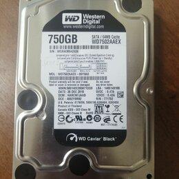 Жёсткие диски и SSD - Жесткий диск 750Gb, 0