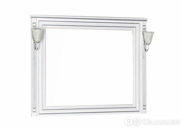 Зеркало Aquanet Паола 120 белый патина серебро 181768 по цене 13896₽ - Зеркала, фото 0