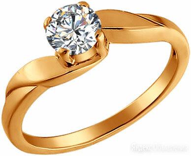 Помолвочное кольцо SOKOLOV 93010021_s_17 по цене 690₽ - Кольца и перстни, фото 0