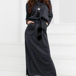 Платья - Платье женское теплое в пол. Размер 48-54, 0