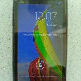 Мобильные телефоны - Мобильный телефон Philips Xenium W6500, 0