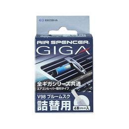 Прочие аксессуары - EIKOSHA Запасной элемент Giga - BLUE MUSK/ледяной шторм V-98, 0