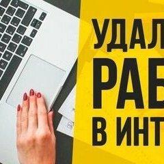 Операторы - Оператор в Интернет магазин (возможно совмещение), 0