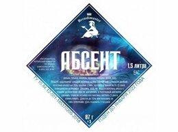 """Ингредиенты для приготовления напитков - Набор трав и пряностей """"Абсент"""" на 1.5 литра, 87 г, 0"""