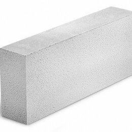 Строительные блоки - Газобетонный блок перегородочный D600 (600х200х75мм), 0