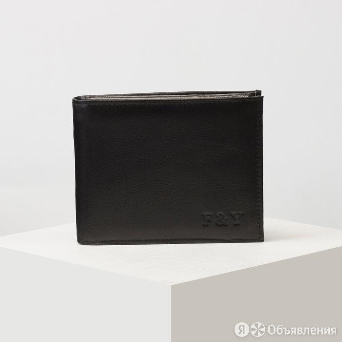 Портмоне мужское, 2 отдела, цвет чёрный по цене 1496₽ - Кошельки, фото 0