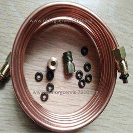 Отопительные системы -  003L8152 импульсная  трубка, 0