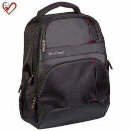 Рюкзаки - Бизнес-рюкзак Berlingo «Premium black» 46*33*16см, 2 отд., 4 карм., отд. д/ноутб, 0