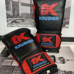 Боксерские перчатки - Боксерские перчатки на липучках Krusher BoxPro, 0
