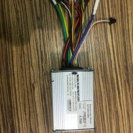 Аксессуары и запчасти - Контроллер для электросамоката kugoo M4 Pro 600w, 0