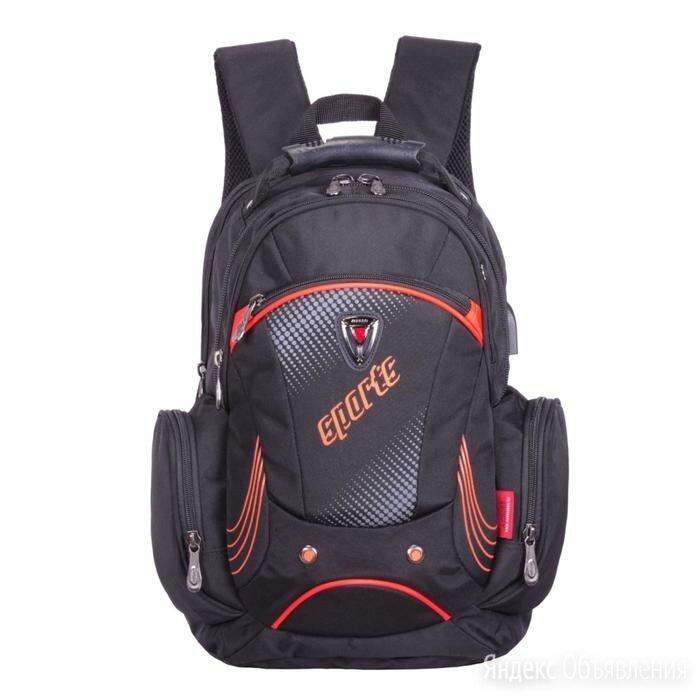 Рюкзак молодежный, Across AC21, 43 х 30 х 18 см, эргономичная спинка, чёрный/... по цене 3606₽ - Рюкзаки, ранцы, сумки, фото 0