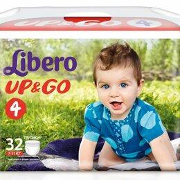 Подгузники - LIBERO UP&GO Подгузники-трусики MAXI 7-11 кг, 0