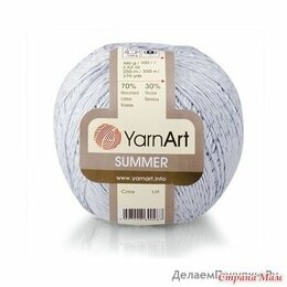 Рукоделие, поделки и сопутствующие товары - ПРЯЖА YarnArt Summer, 0