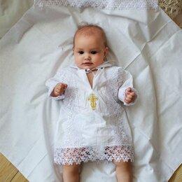 Крестильная одежда - Крестильный набор для мальчика Папитто, вышивка золото, размер 20, рост 56-62 см, 0