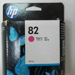 Картриджи - Картридж HP C4912A (№82) (пурпурный) Оригинал! Новый, 0