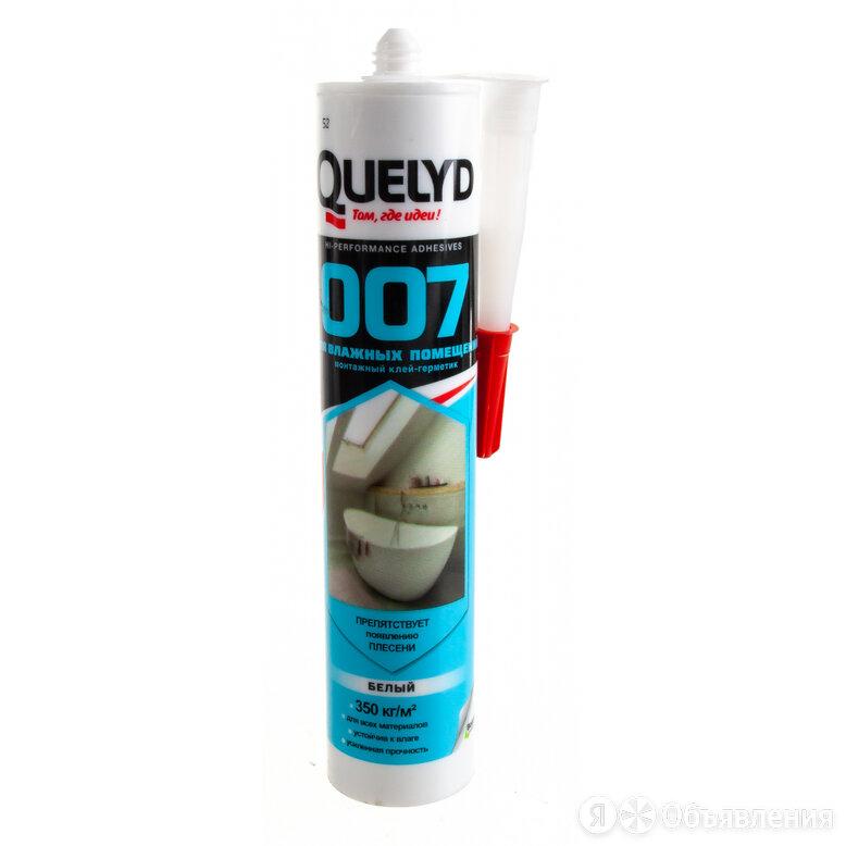 Клей-герметик для влажных помещений Quelyd 007 по цене 619₽ - Изоляционные материалы, фото 0