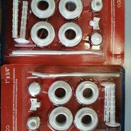 """Аксессуары для радиаторов - Комплект для монтажа радиатора 1/2""""  или 3/4 11 элементов (2 кронштейна) , 0"""