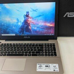 Ноутбуки - Ноутбук Asus i5-4210u/6GB/GTX840M 2GB/HDD750GB, 0