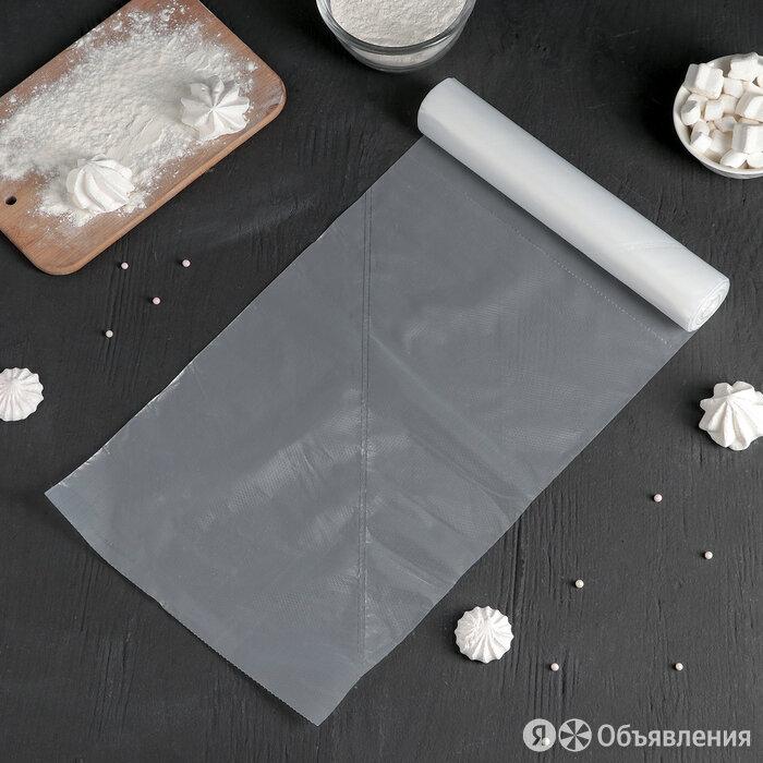 Набор кондитерских мешков, 32x24,5 см (размер M), в рулоне 72 шт по цене 436₽ - Кондитерские аксессуары, фото 0
