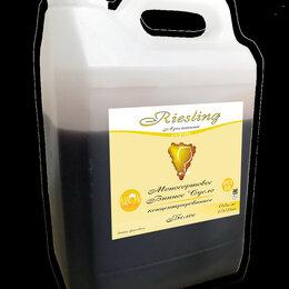 Ингредиенты для приготовления напитков - Винное сортовое сусло RIESLING 5кг., 0