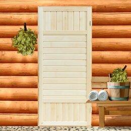 """Двери - Дверь для бани сорт """"ЭКСТРА"""" 170х80 см, 0"""