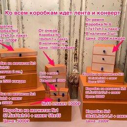 Подарочная упаковка - Коробки и пакеты Louis Vuitton, оригинал, новые, 0