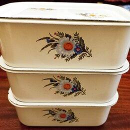 Наборы посуды для готовки - Судок эмалированный с крышкой для холодца, 0