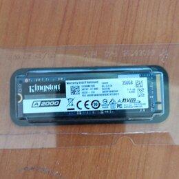Жёсткие диски и SSD - Ssd kingston m2 250gb PCIe, 0