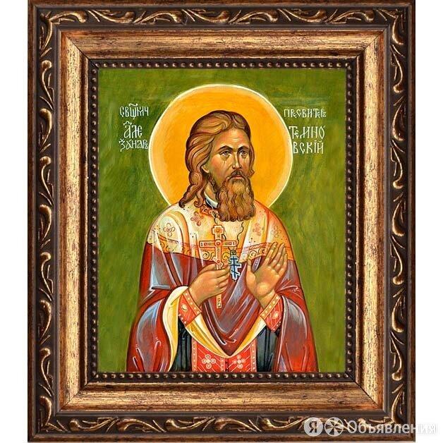 Александр Темновский (Мокроусов), священномученик, пресвитер. Икона на холсте. по цене 2090₽ - Иконы, фото 0