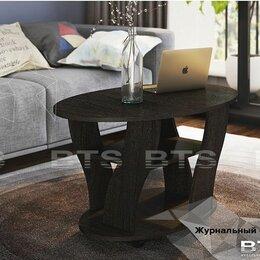 Столы и столики - Стол журнальный Статус 2, 0