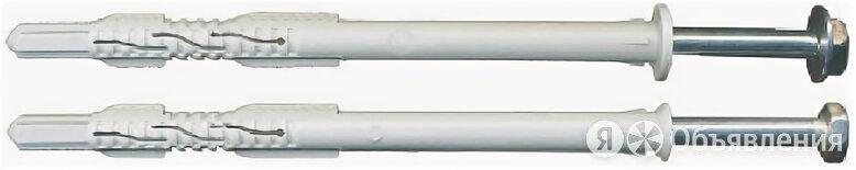Дюбель фасадный RD 14х100 с шестигранным шурупом по цене 17₽ - Дюбели, фото 0