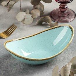 Блюда, салатники и соусники - Салатник 'Лазурит',19,5x10,5x7,5 см, цвет голубой, 0