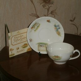Кружки, блюдца и пары - AYNSLEY Новая фарфоровая чайная пара Англия 1980 годы, 0