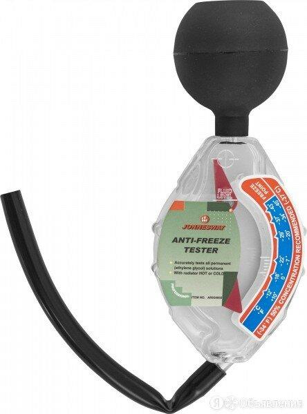 Ареометр охлаждающей жидкости JONNESWAY AR030002 по цене 780₽ - Измерительные инструменты и приборы, фото 0