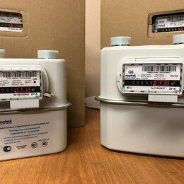 Счётчики газа - Счётчик газа Metrix G6 130 мм, G6(250), G4(110), G10(280) (левый) , 0