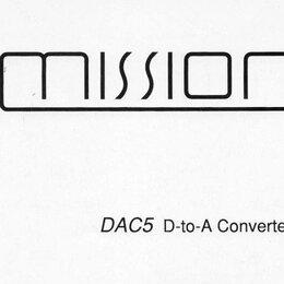 Цифро-аналоговые преобразователи - Mission / Cyrus DAC5 TDA1547, 0
