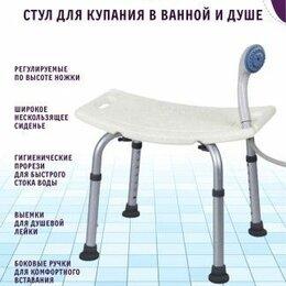 "Стулья, табуретки - Стул табурет для ванной и душа ""титан"" , 0"