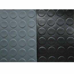 Линолеум - Автолин с пятачками серый резина, 0