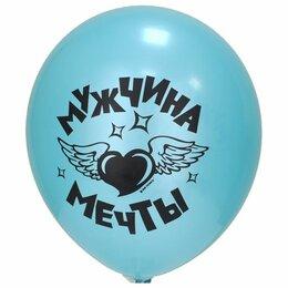 """Воздушные шары - """"Хвалебные"""" шарики, 0"""