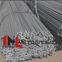Металлопрокат - Арматура 12 немерной длины, от 100кг, 0
