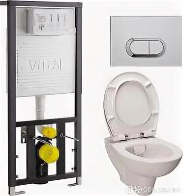 Vitra Комплект VitrA S20 9004В003-7202 кнопка хром по цене 22160₽ - Аксессуары и запчасти, фото 0